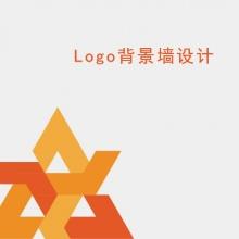 logo背景墙设计